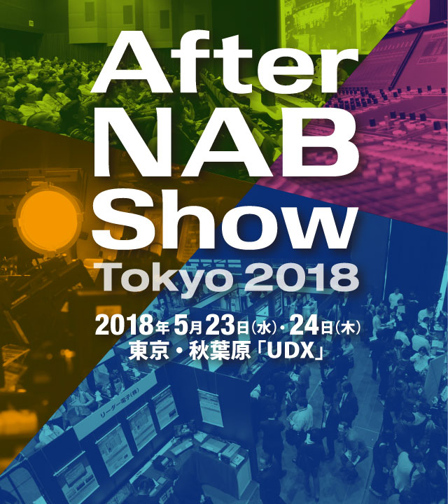 After NAB Show